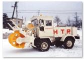 HTR41形