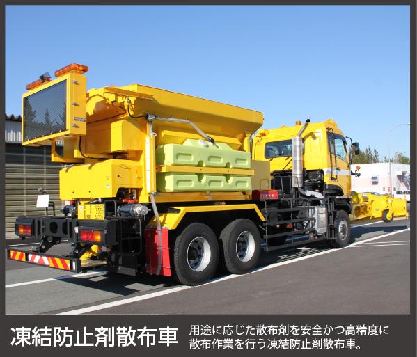 製品一覧 - 日本除雪機製作所Web...